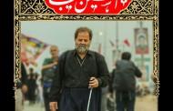 فایل لایه باز تصویر روزشمار اربعین / ۱۱ روز تا اربعین حسینی