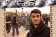 فایل لایه باز تصویر روزشمار اربعین / ۱۰ روز تا اربعین حسینی