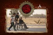 فایل لایه باز تصویر روزشمار اربعین / ۸ روز تا اربعین حسینی