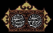 فایل لایه باز تصویر شهادت امام حسن مجتبی (ع) و حضرت رقیه (س)