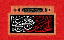 فایل لایه باز تصویر الحسین یجمعنا / ۲ تصویر