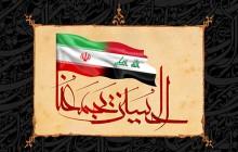 فایل لایه باز تصویر الحسین یجمعنا