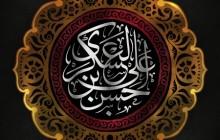 فایل لایه باز تصویر شهادت امام حسن عسکری (ع) / ارسال شده توسط کاربران
