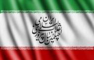 فایل لایه باز تصویر چهلمین سال پیروزی انقلاب اسلامی ایران