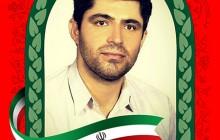 فایل لایه باز تصویر شهید سید نورخدا موسوی مفرد