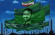 فایل لایه باز تصویر شهید حسن تهرانی مقدم