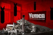 تصویر / stop the killing muslims in yemen