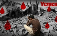 تصویر stop the killing muslims in yemen
