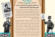 تصویر / دستاوردهای انقلاب اسلامی ایران / ۱- استقلال در تصمیمگیری و…