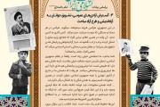 تصویر / دستاوردهای انقلاب اسلامی ایران / ۳- گسترش آزادیهای عمومی، تشویق جوانان به آزاداندیشی و طرح آزاد مباحث
