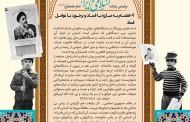 تصویر / دستاوردهای انقلاب اسلامی ایران / ۷- اهتمام به مبارزه با فساد و برخورد با عوامل فساد