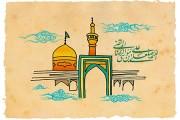 فایل لایه باز تصویر نقاشی حرم امام رضا (ع)