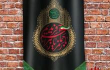 فایل لایه باز تصویر تقارن دهه فجر انقلاب اسلامی با ایام فاطمیه