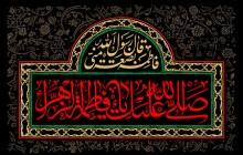 فایل لایه باز تصویر شهادت حضرت زهرا (س) / صلی الله علیک یا فاطمه الزهراء