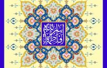 فایل لایه باز تصویر ولادت حضرت زهرا (س) / فاطمه سر الله
