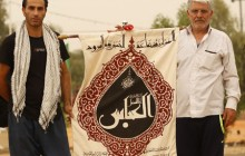 بخش ششم تصاویر باکیفیت راهپیمایی اربعین ۹۷،مشایه الأربعین ، arbaeen