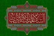 فایل لایه باز تصویر پرچم دوزی ولادت امام علی (ع)