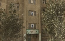 تصویر / دوکوهه السلام ای خانه عشق