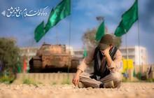 تصویر / راهیان نور / دوکوهه السلام ای خانه عشق