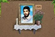 فایل لایه باز تصویر شهید سعید پورجعفری
