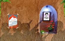 فایل لایه باز تصویر شهید سرلشکر حسین شهرام فر / شهید شاخص راهیان نور ۹۸
