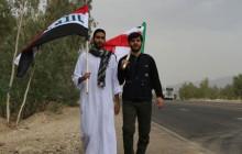 بخش بیست و سوم تصاویر باکیفیت راهپیمایی اربعین ۹۷،مشایه الأربعین ، arbaeen