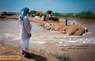 فایل لایه باز تصویر در محاصره باران / سیل خوزستان