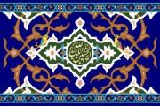 فایل لایه باز تصویر میلاد امام حسین (ع)