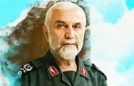 وصیتنامه /سردار شهید همدانی