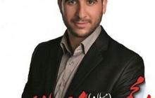 وصیت /شهید سید محمد مصطفوی