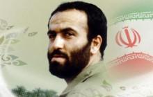 وصیت/شهید حسن شفیع زاده