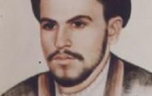 وصیت نامه /طلبه شهید سید محسن آل احمد طالقانی