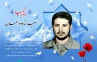 وصیتنامه /شهید سعید شاه بداغیان