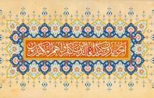 فایل لایه باز تصویر قرآنی ام یریدون کیدا فالذین کفروا هم المکیدون