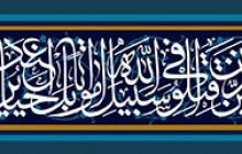 فایل لایه باز کتیبه قرآنی و لاتحسبن الذین قتلوا فی سبیل الله امواتا