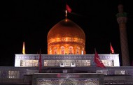 فیلم خام حرم حضرت زینب سلام الله علیها - ۱