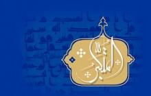 فایل لایه باز تصویر اسماء الحسنی / المتکبر