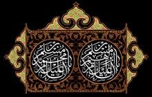 فایل لایه باز تصویر شهادت طفلان حضرت مسلم (ع)