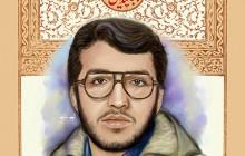 فایل لایه باز تصویر شهید محمدرضا شفیعی