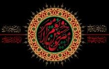 فایل لایه باز تصویر امیری حسین و نعم الامیر / مخصوص محرم