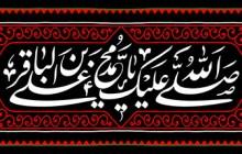 فایل لایه باز تصویر شهادت امام محمد باقر (ع)