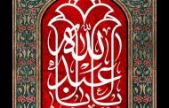 فایل لایه باز تصویر شهادت امام حسین (ع) / یا اباعبد الله