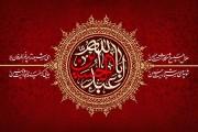 فایل لایه باز تصویر شهادت امام حسین (ع) / اباعبدالله الحسین
