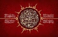 فایل لایه باز تصویر شهادت امام حسین (ع) / السلام علی من جعل الله الشفاء فی تربته