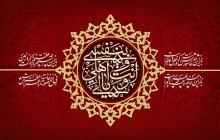 فایل لایه باز شهادت امام حسین (ع) / بنفسی انت و اهلی و مالی