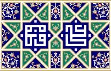 فایل لایه باز تصویر ازدواج امام علی (ع) با حضرت فاطمه (س) / ۲ تصویر