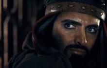نماهنگ شب اول محرم / حضرت مسلم