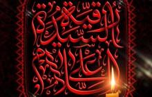 فایل لایه باز تصویر شهادت حضرت رقیه (س) / ارسال شده توسط کاربران