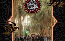 فایل لایه باز تصویر راهپیمایی اربعین / الحسین یجمعنا / Arbaeen