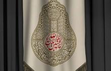 فایل لایه باز تصویر یا ابا عبدالله الحسین